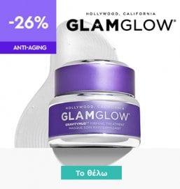 Γυναίκα -  Glamglow - 230420