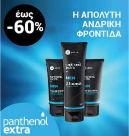 Panthenol Mens Care