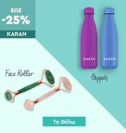 Generic - Karan - 280820