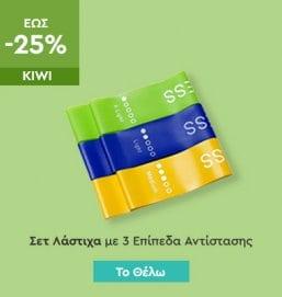 Generic - Kiwi - 280820
