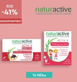 Natruactive - 121020 - 311020