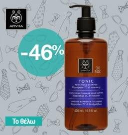 Apivita Tonic Men Shampoo_Ανδρικές Κατηγορίες_011019