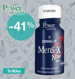Power Health_Protein_Ανδρικές Κατηγορίες_011019