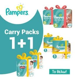 Pampers Carry Packs