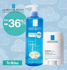 La Roche Posay Lipikar -  Γενική Προβολή_Μητέρα - 021019