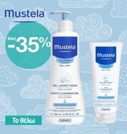 Mustela_Μητέρα-Παιδί_021019