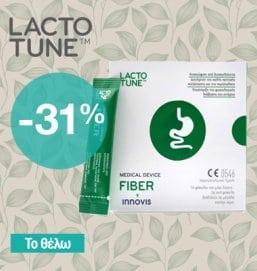 Lactotune Fiber - Συμπληρώματα - 021019