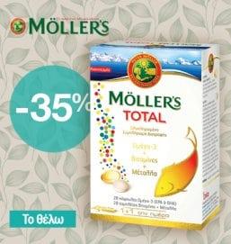 Mollers Total - Συμπληρώματα - 021019