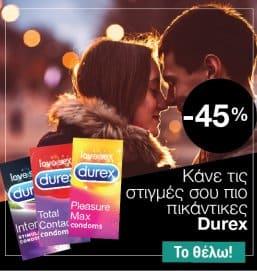 Durex Online