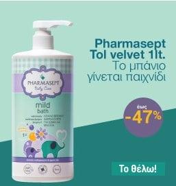 Pharmasept Tol Velvet_Μητέρα-Παιδί_270619