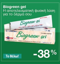 Biogreen Gel online φαρμακείο