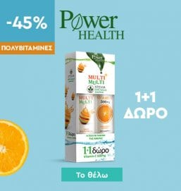 Generic / Power Health / 120320