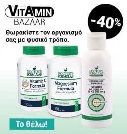 doctors formula - φορμουλες υγειας