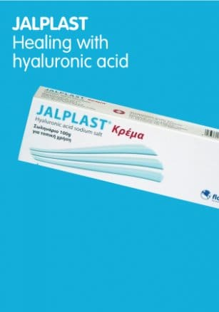 Fast healing from burn, wound and scars with Hyalouronic Acid and Jalplast!