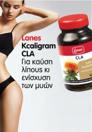 Για μείωση του σωματικού λίπους και αύξηση της μυικής μάζας! Μόνο 15,33!