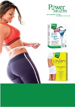 "Image of ""Your solution for weight loss! Up to 50% off! """