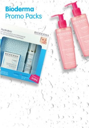 Bioderma Promo Packs