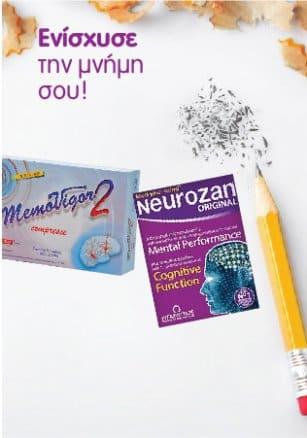 Vitabiotics Neurozan tabs