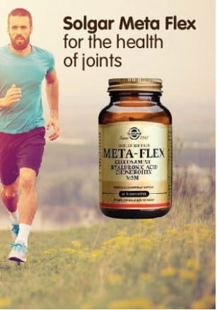 Solgar Metaflex and you dont have to care for pain in joints!