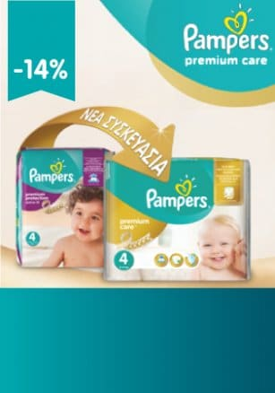 "Image of "" Ideal protection fro your baby skin Monthly Diapers in new packaging from 0.16€/diaper"""