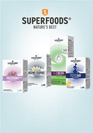 Superfoods, Natural Food Supplements with superfoods!