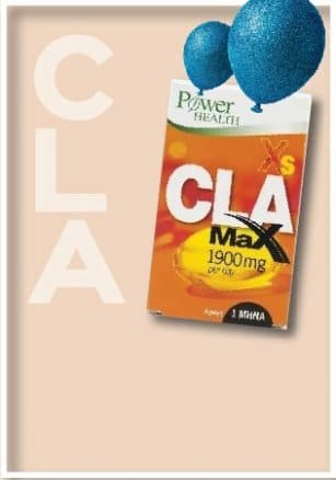 Power Health CLA, για καύση λίπους, αύξηση μεταβολισμού και μυϊκή τόνωση!