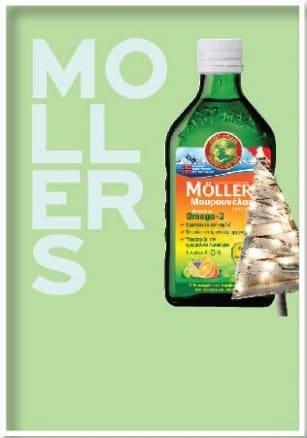 Moller's, το κλασσικό μουρουνέλαιο! Βρες τα πακέτα προσφορών!