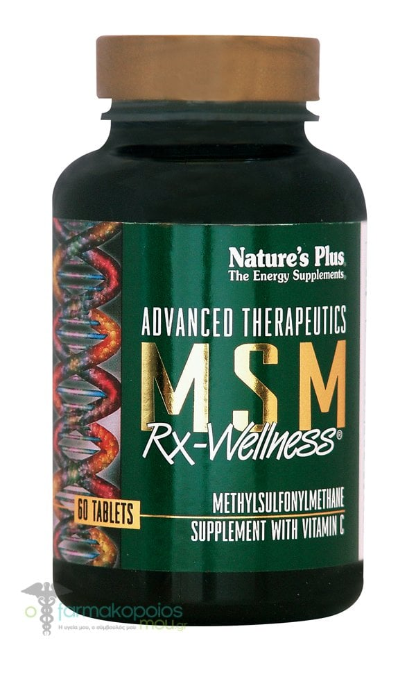 Nature's Plus MSM Rx Wellness, 60 tabs