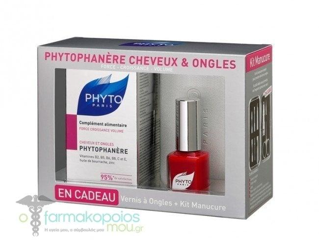 Phyto Phytophanere Συμπλήρωμα Διατροφής για την Καλή Υγεία των Μαλλιών 771a0d36803