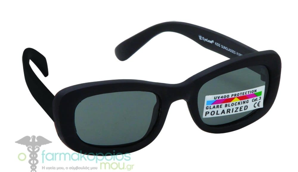 128b25afc4 Vitorgan Eyelead Polarized Κ1003 Baby   Kids Rubber Sunglasses Square Black  Color 2-7 years old