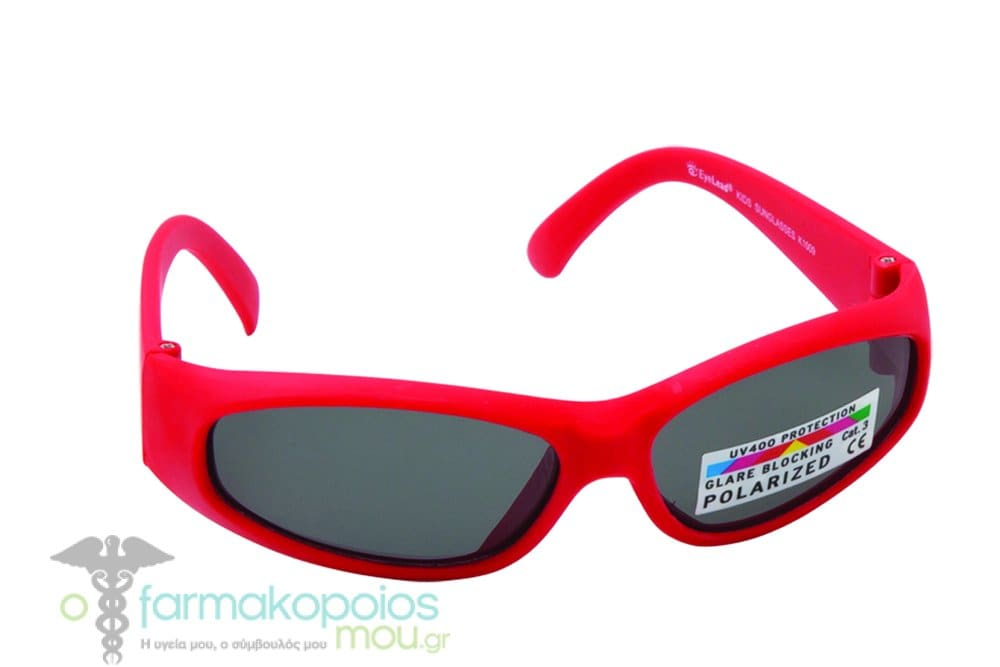 2d169054dc Vitorgan Eyelead Polarized Κ1009 Παιδικά   Βρεφικά Γυαλιά Ηλίου Καουτσούκ  σε Χρώμα Κόκκινο απο 0-. ΜΕΓΕΘΥΝΣΗ