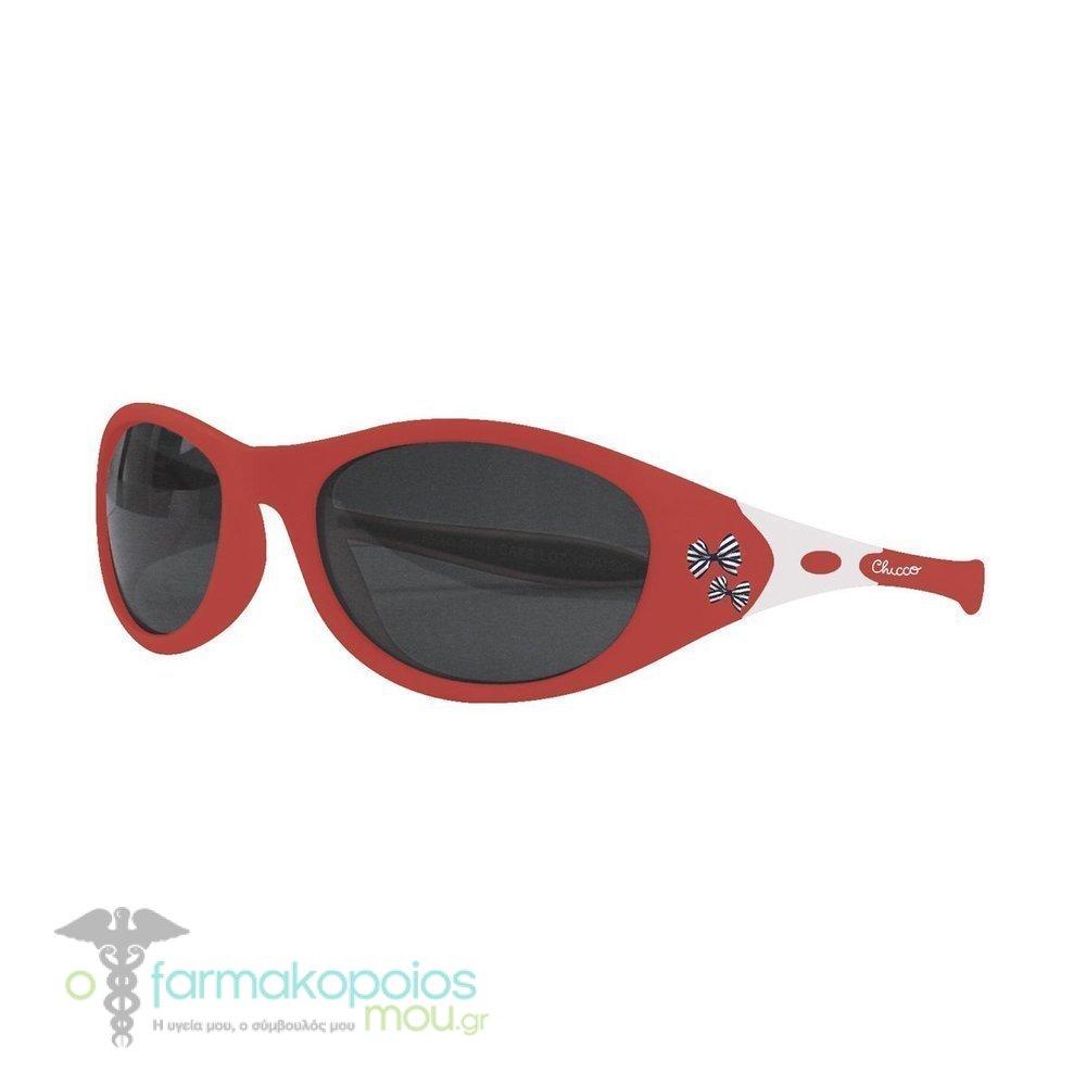 b847dedeb3 Chicco Comedy Girl Sunglasses 24m+