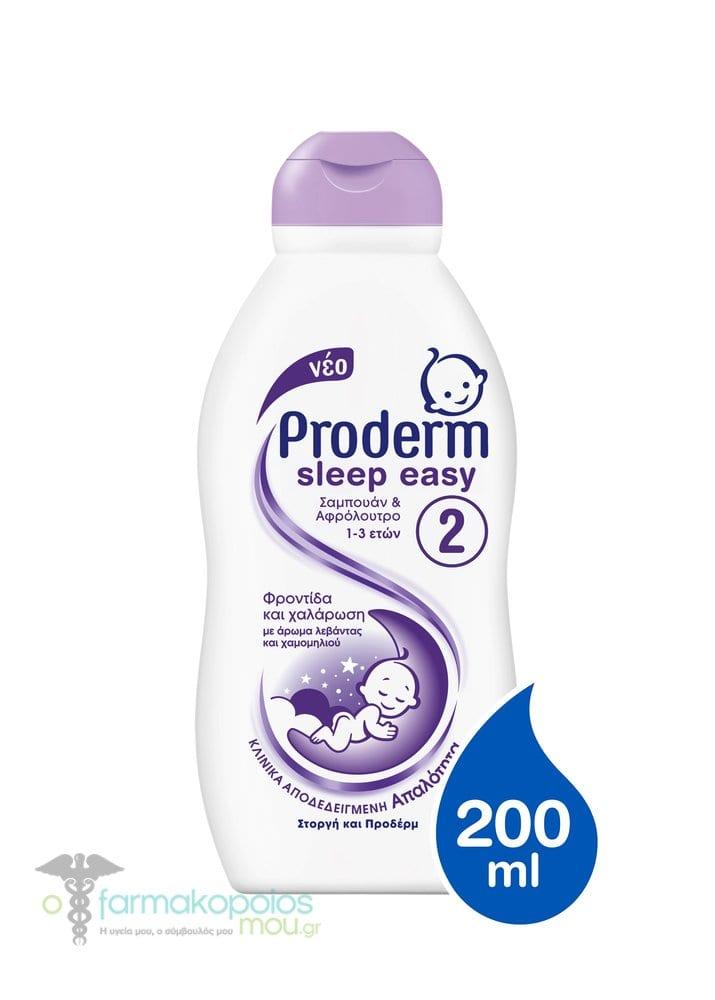 Proderm Σαμπουάν   Αφρόλουτρο No 2 Sleep Easy 3fb802198cb