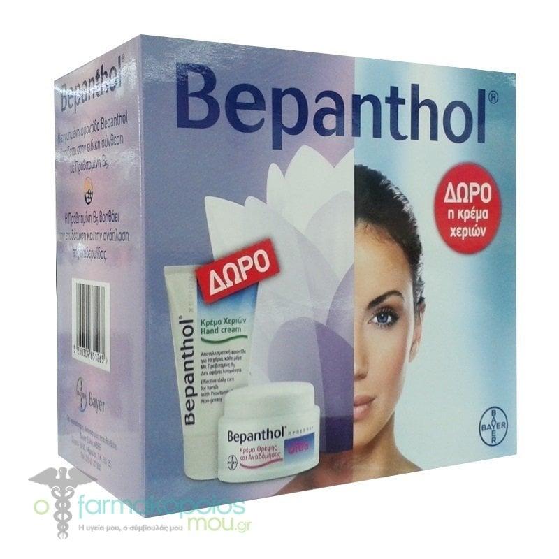 Bepanthol ΠΑΚΕΤΟ με Ultra Face Cream Αντιγηραντική   Ενυδατική Κρέμα  Προσώπου 478f38fec98