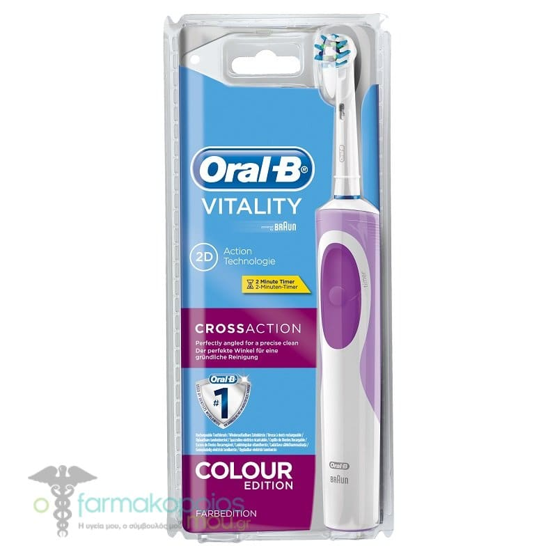 Oral b vitality special edition