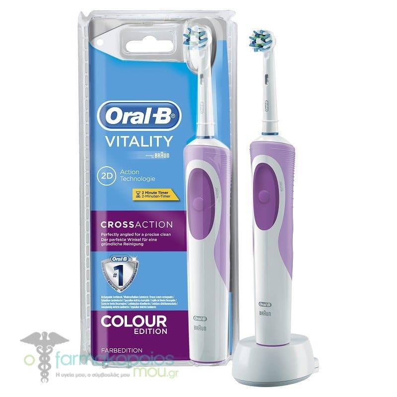 Oral B Vitality 2D Cross Action Colour Edition Ηλεκτρική Οδοντόβουρτσα σε  Ροζ Χρώμα 5eb66c1b0f8b