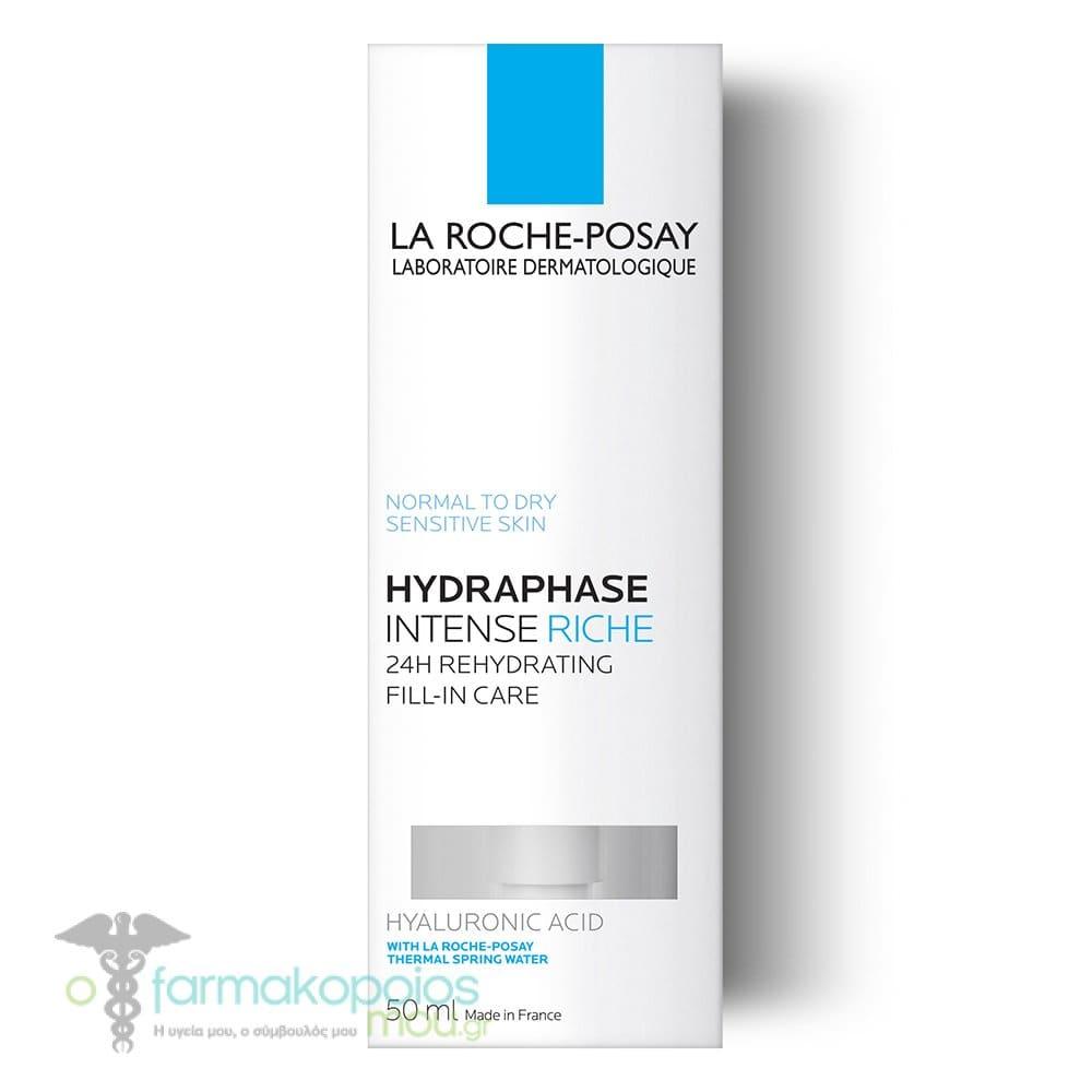 679f8bdb47 La Roche Posay Hydraphase Intense Riche Κρέμα Φροντίδας για Εντατική  Ενυδάτωση της Επιδερμίδας
