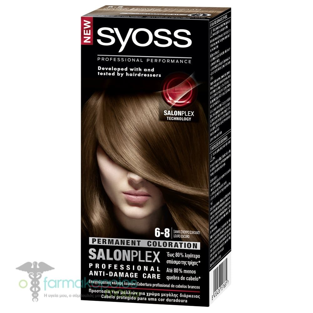 Syoss Color Professional Performance Βαφή Μαλλιών No.6-8 Ξανθό Σκούρο  Σοκολατί 3a508215494