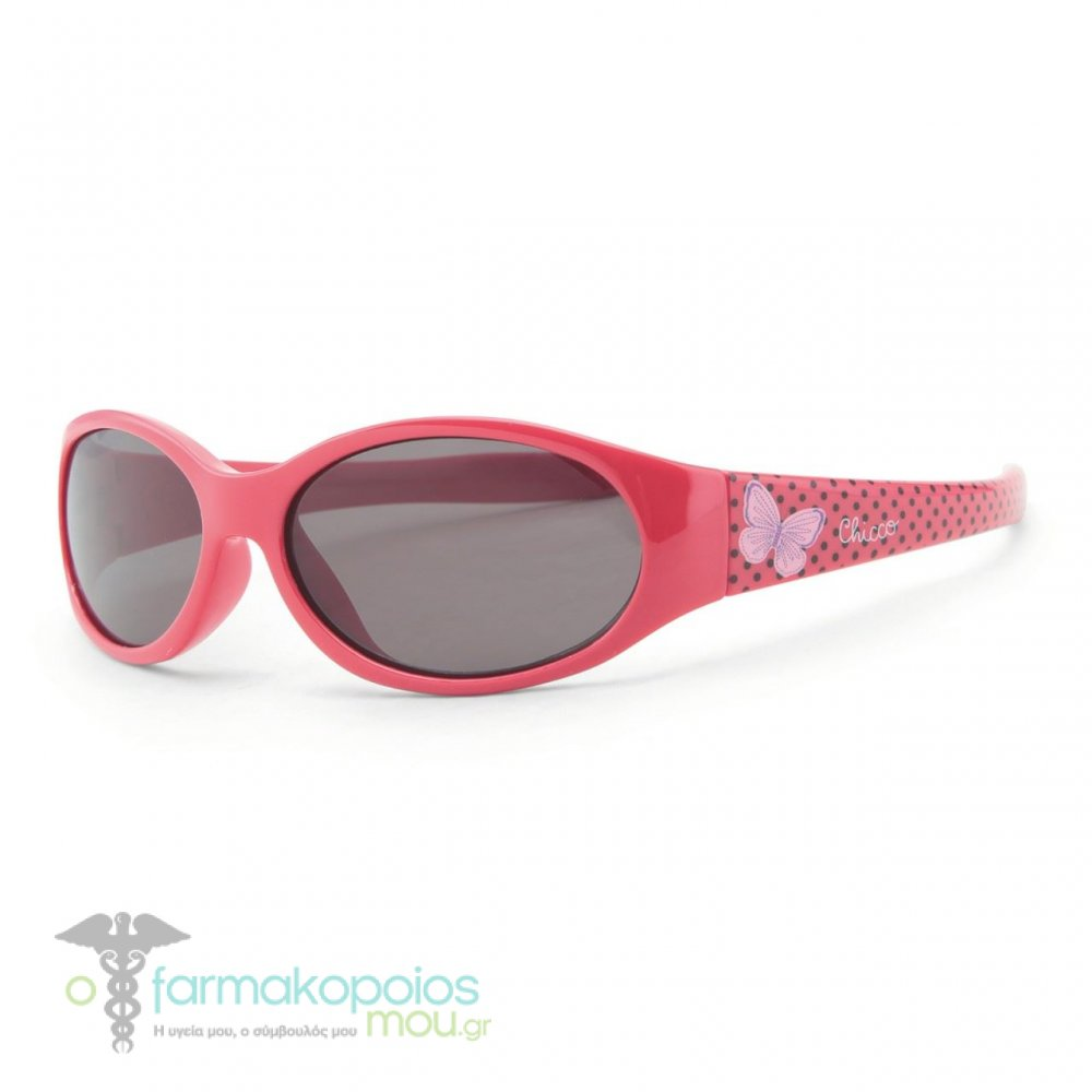 4bbb3b1b0c Chicco Sunglasses Girl Little Butterfly 12m+ Γυαλιά Ηλίου για ...