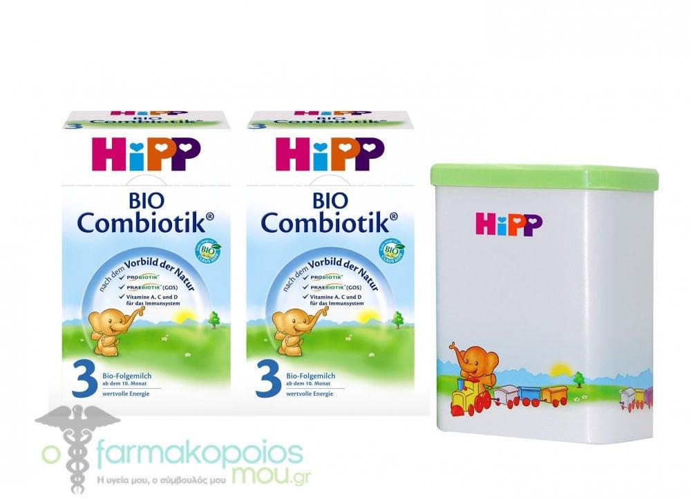 a8f9bd8932e 2 x Hipp Bio Combiotic 3 Βιολογικό Γάλα για Νήπια από τον 12ο μήνα, 2 x 600  gr & ΔΩΡΟ Δοχείο Φύλαξης