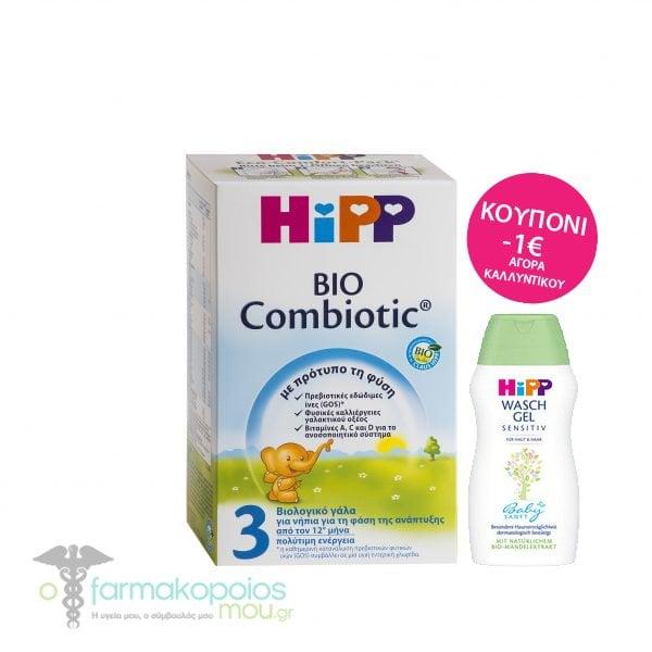 7cc3f07d74d Hipp Bio Combiotic 3 Βιολογικό Γάλα για Νήπια από τον 12ο μήνα, 600 gr  &. ΜΕΓΕΘΥΝΣΗ