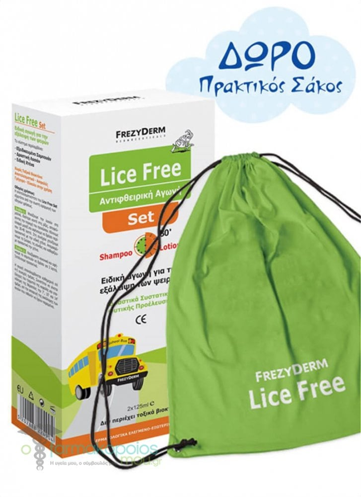 1c65a07fd0 Frezyderm Lice Free Anti Lice System Set