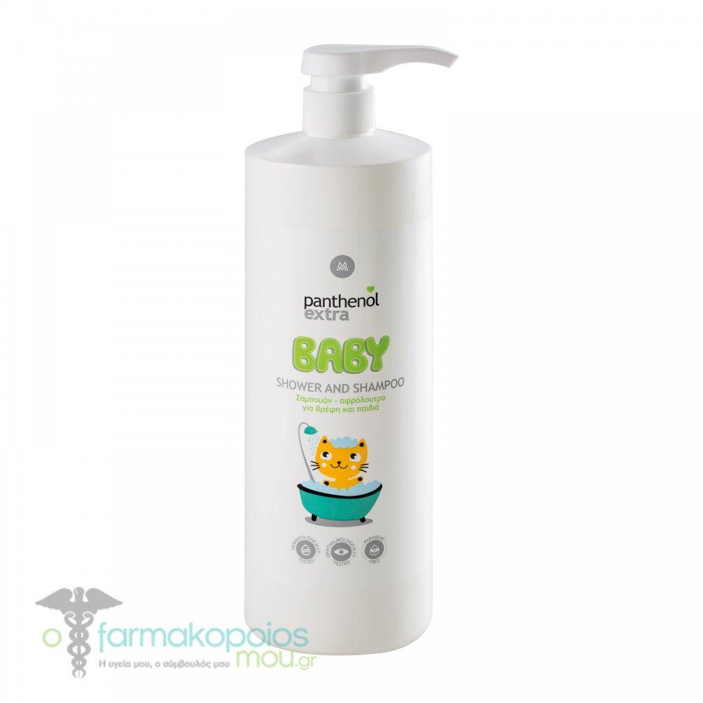 Panthenol Extra Baby 2 in 1 Shampoo   Bath Σαμπουάν - Αφρόλουτρο για βρέφη    παιδιά 017735be960