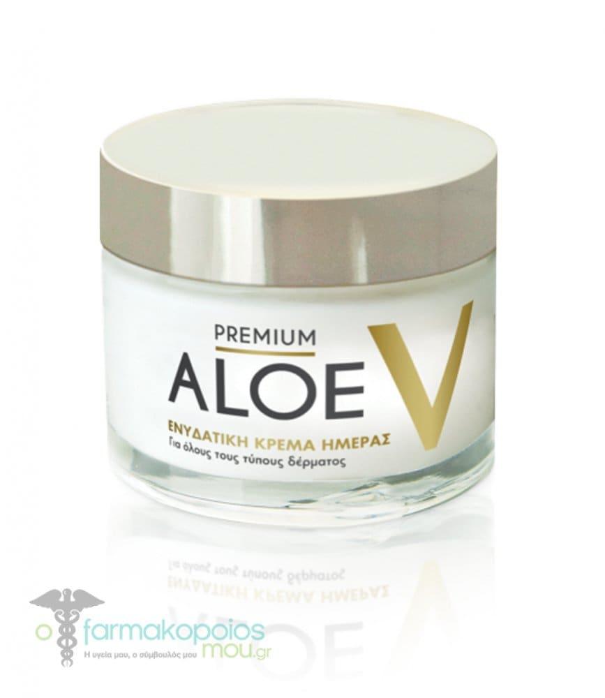 acb19ea6de Premium Aloe Vera V Κρέμα Ημέρας για όλους τους τύπους δέρματος ...