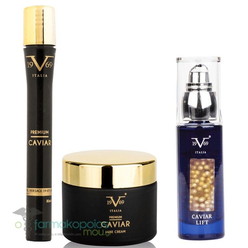 953be6a2ed Versace Promo Pack με Caviar Lift Συσφικτικός Ορός Λίφτινγκ