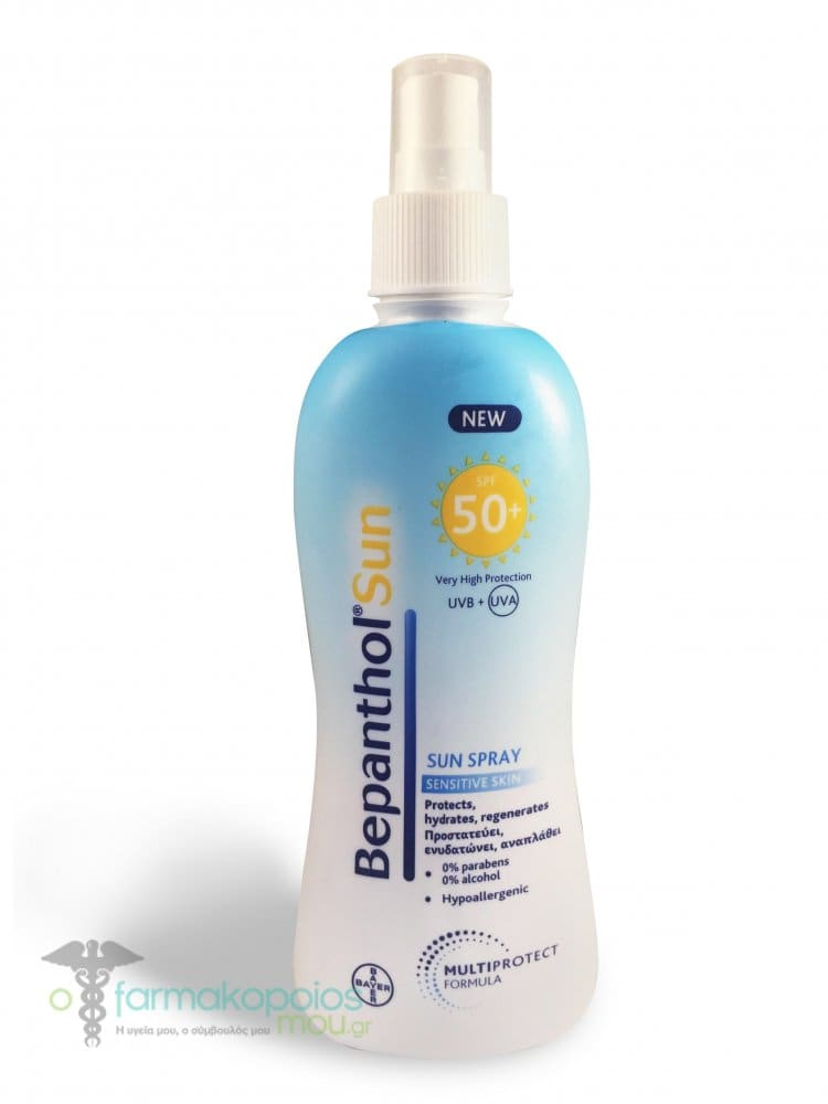 Bepanthol Sun Lotion Spray Spf50 200ml