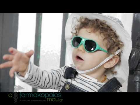 KiETLA JokaKids Βρεφικά Γυαλιά Ηλίου 4-6 ετών 9d61513dea7
