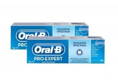 2 x OralB Pro Expert Professional Protection (1+1) Οδοντόκρεμα, 2 x 75ml