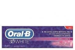 OralB 3D White Brilliance Λευκαντική Οδοντόκρεμα, 75ml