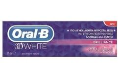 """Εικόνα του """"OralB Οδοντόκρεμα 3D White Brillance, 75ml """""""